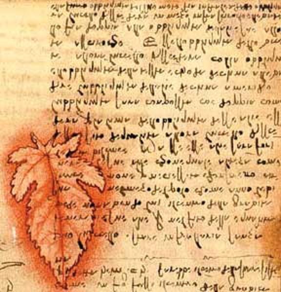 Письмо Зеркальное